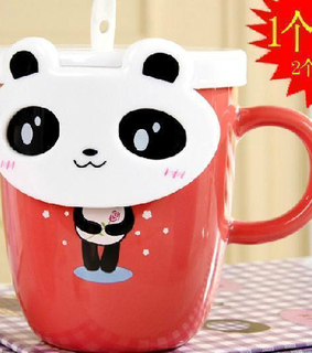 caneca, cup and cute cup