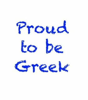 greece, greek and greek quotes