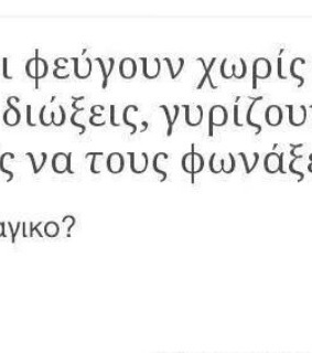 funny, gag and greek