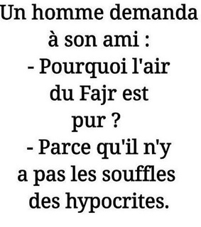 air, hypocrite and souffle