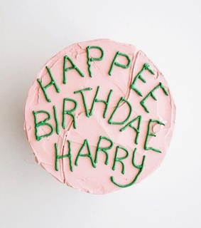 hagrid, frosting and sweet