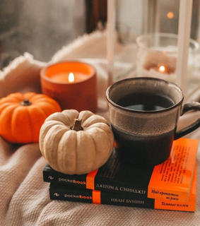candles, inspiration and coziness