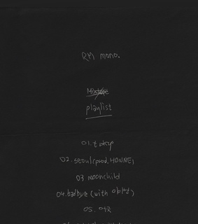 playlist, mono playlist and kpop