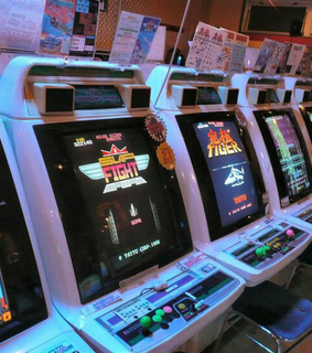 arcade, theme and aesthestic