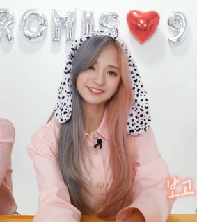 fromis_9, nakyung and lq