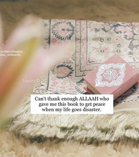quran, islam quotes and life