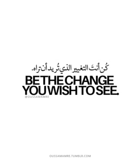 arabic, arabic quotes and ess