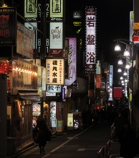 cool japan, night and shinjuku