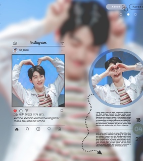 together, soobin template txt and tomorrow x together edit