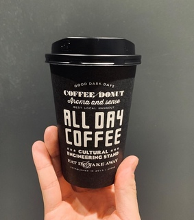 cup, black and aesthetic