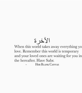 jannah, loved and hereafter