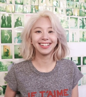 twice, chaeyoung and twice chaeyoung