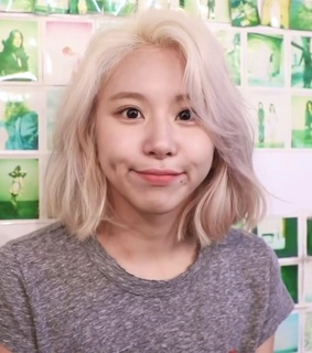 chaeng, twice and twice chaeyoung