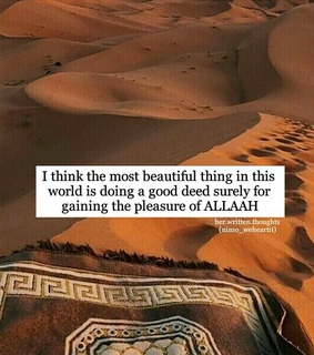 gaining, duaa and salah