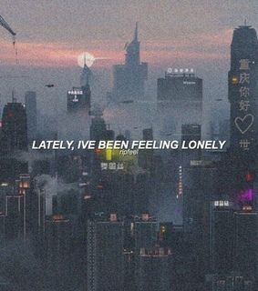 lately, city and quotes