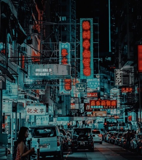 aesthetic, japan background and city wallpaper tumblr