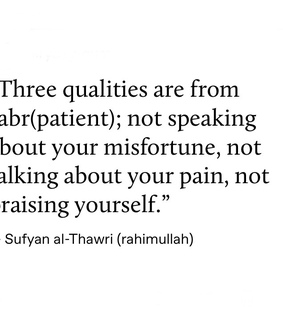 allah, reminder and patience