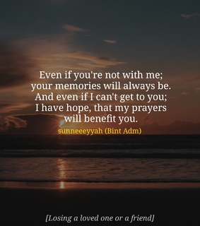 friend, muslim quotes and dua