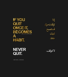 arabic quotes, usssi ssgs and book