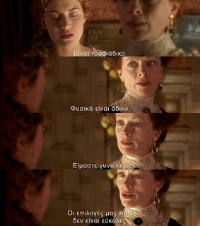 titanic, quotes and ????????