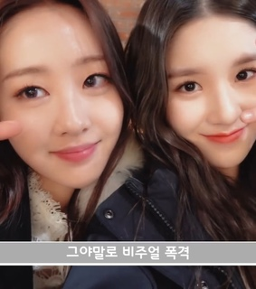 girl, low quality and yves