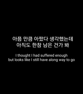 korean quotes, ost and endure