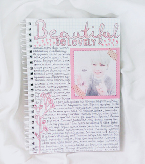 cute, notebook and ?????????????