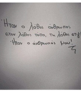 quotes, ?????? and toixos