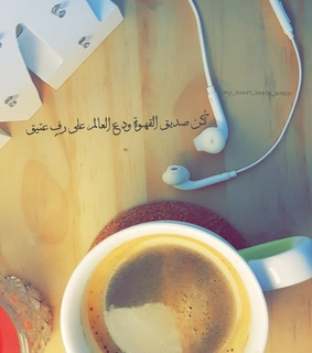 coffee, nescafe and photography