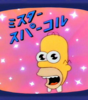 the simpsons, simpson and anime