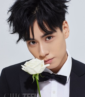 hu yi tian, chinese and cdrama