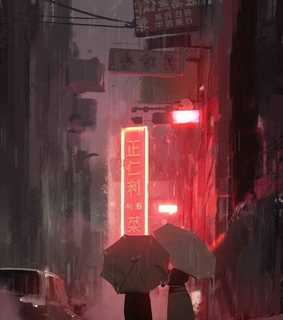 anime, art and chuva