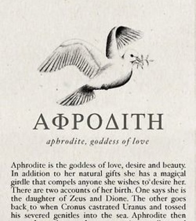 aphrodite, greek and greek gods