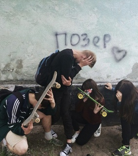 friends, group and skateboard