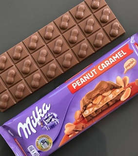 chocolate, nuts and delicious