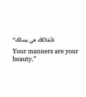 islam, manners and your