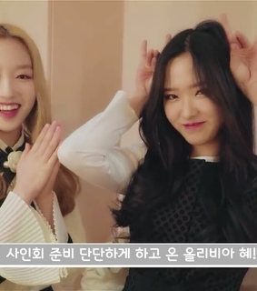 icons, lq and gowon