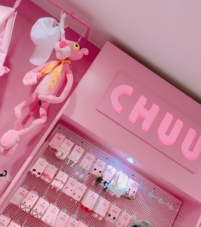 aesthetic, alternative and chuu