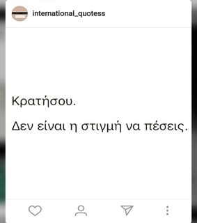 greekquotes, stixakia and greek