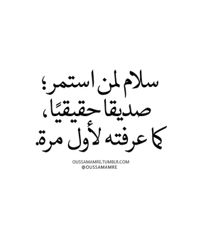 arabic, dz and quotes
