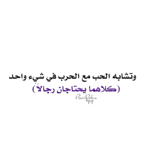 ?????, arabic and ???