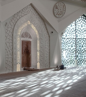 islamic, mosque and pray