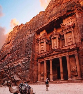 petra, place and city