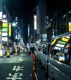 jp, cityscape and night