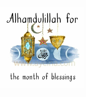 blessings, deen and months