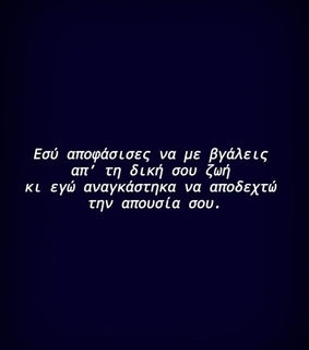 quotes, ??????? and ????????