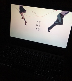 laptop, japanese and snime