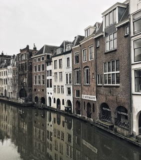 Utrecht, netherlands and travel