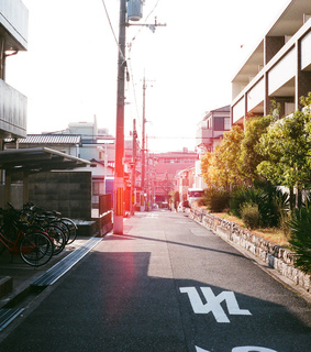 japan, architecture and city