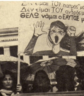 feminism, Greece and woman's